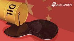 以中国的名义!原油期货重启 意欲何为?