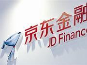 京东金融侵犯用户隐私或非偶然 不再是下一个希望?