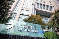 上海银行保护个人信息不力 柜员加客户微信介绍对象