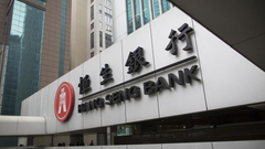恒生银行上调港元最优惠年利率至5.125%