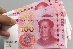 郭樹清:切實防范金融衍生品投資風險 炒作外匯、黃金的人很難有機會發家致富