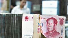 人民币汇率一年半最大升幅 专家称双向波动格局未变