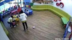 上海长宁区检察院对携程亲子园8名工作人员提起公诉