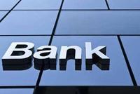 银行柜台地方债发行  8家银行尝头啖汤