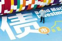 阳光城回应中民投出售股权传闻:不影响日常生产经营
