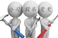 阳光城:林腾蛟家族增持 将取代中民投为单一最大股东
