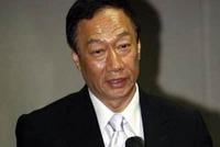 富士康否认郭台铭将辞职:郭董只是说希望退居二线