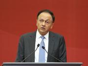 巴基斯坦央行原行长:债券市场可以补充银行业的不足