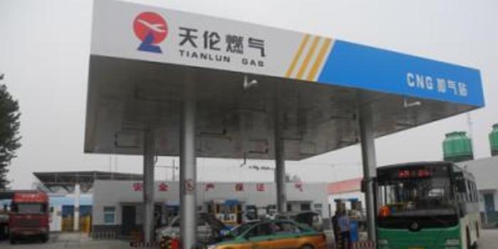 中泰国际:天伦燃气给予买入评级 目标价11.20港元