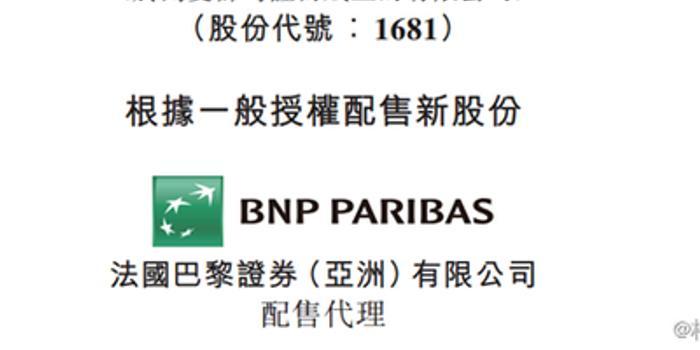 康臣药业2月20日回购70万股 耗资283万港币