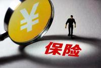 金融委:允许境外投资者持有保险资管公司股份超过25%