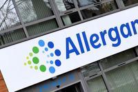 艾伯维宣布以630亿美元买艾尔建 制药巨头又一大并购