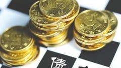 22只债基年内净值跌幅超5% 今年有17只债券发生违约