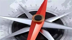 央行:资管新规过渡期内 可发行老产品投资新资产