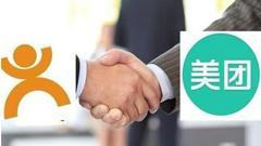 美团招股书四大募资用途:开发新服务及产品和收购等