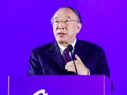 中国国际经济交流中心副理事长黄奇帆演讲