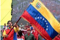 外媒称委内瑞拉欲向阿联酋出售29吨黄金 俄:未参与
