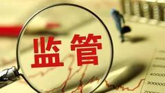国寿集团问责林岱仁:违规提拔被举报  写检查做检讨