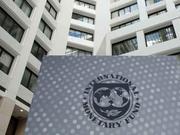 IMF报告认为:新兴市场复苏前景呈多样性