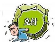 """中民投成立债委会""""纾困"""":五点主意改革即兴金流动"""