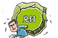 中民投开启自救模式:变卖资产 引入战投加整体转型