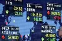 亚洲股市大幅走低 隔夜美股遇今年最大跌幅