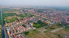 三 ▏形成中华风范的城市风貌 原则上不建高楼大厦