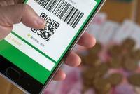 找回支付密码必须绑定银行卡? 微信支付被客户质疑
