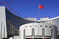"""央行:美将中国列为""""汇率操纵国""""严重破坏国际规则"""