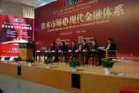 刘玉珍:科创板价格驱动和成功性在于交易制度的设计