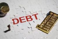 央行:满足五项条件银行可通过CBS发行永续债