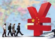 人民币续涨!全球资本流向已变 外资全面做多人民币