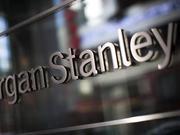 摩根士丹利分析师:预计美联储将在9月和10月两次降息