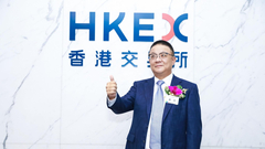 易居企业集团香港上市高清图集
