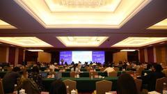 期货服务实体•深化产融结合高端论坛在北京举行