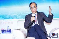赵昌文:三亚金融业发展取决于需求 政策助推有限