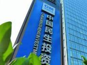 中民投发起成立专项资金池 员工可选债权或股权投资