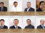 上海新沪商联合会请求保释戴志康:愿出10亿支援证大