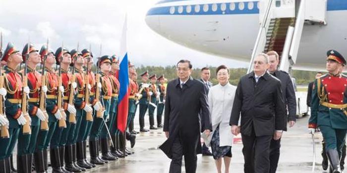 李克强正式访俄 举行中俄总理第二十四次定期会晤