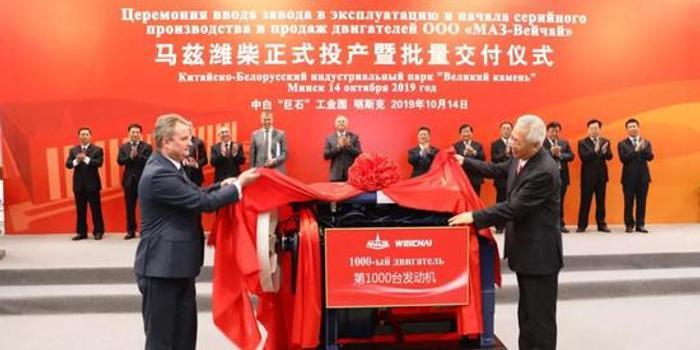 中国速度:中白工业园发动机厂投产 建成仅用7个月