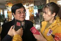 全国政协委员周延礼:建议扶贫领域保险征税能免则免