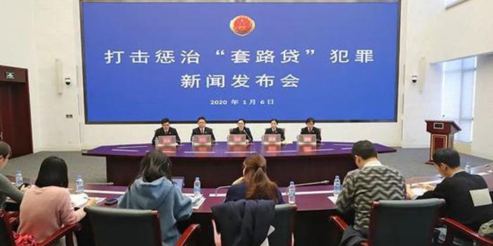 """最高判罚500万 上海打击""""套路贷""""两年逮捕近900人"""