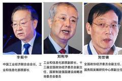 穩制造、強實體、開新局 —第六屆中國強國論壇即將在保定召開