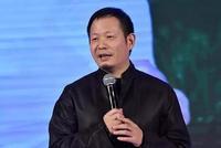 中国私募第一人证大创始人戴志康投案自首 警方立案