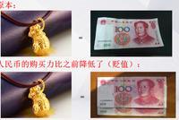 内盘黄金为何涨的这么凶? 人民币汇率贬值是一大因素