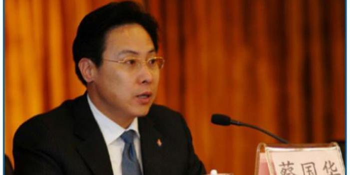 恒丰银行前董事长:好处费要6亿 报销3亿发薪3亿