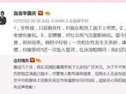 李国庆:6个副总5个被俞渝挤兑走 儿子股份也被代持