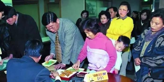 韩国1997:枪顶在脑门上的谈判