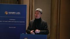 朱民:特朗普太不可预测 中国需要准备底线方案