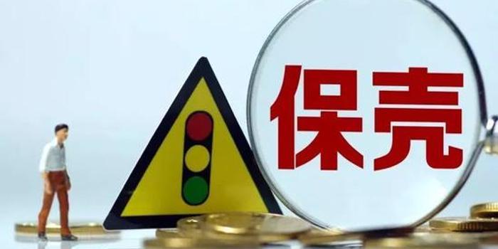*ST东南拟18.49亿元收购金玛硼业97.34%股份